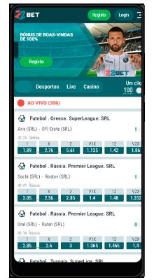 Sportingbet apk download pc